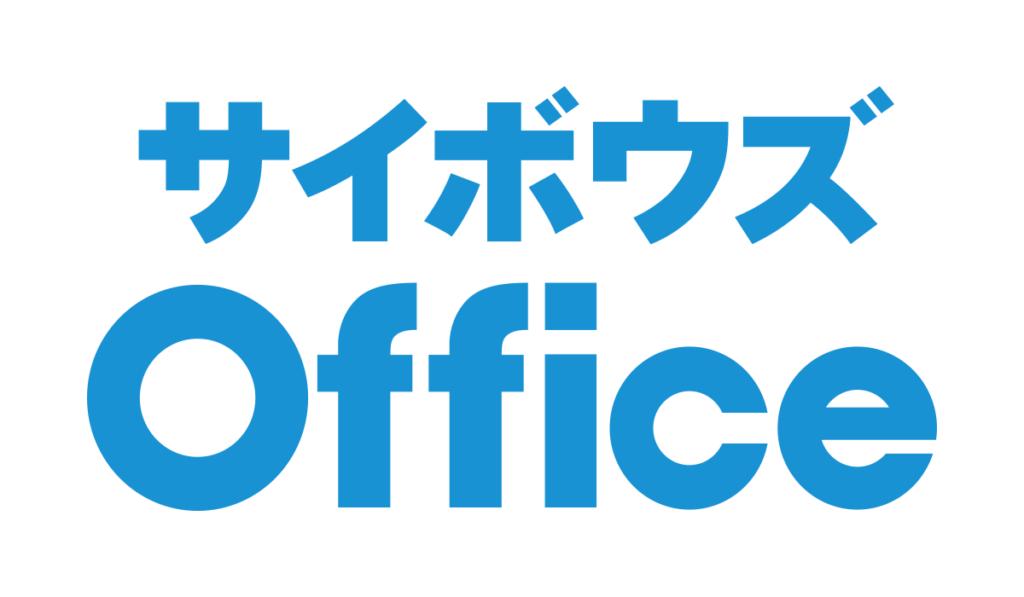 サイボウズOfficeロゴ